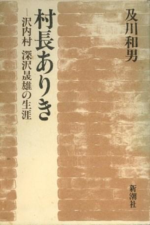 Book-19