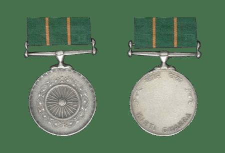 Kirti Chakra Medal Photo