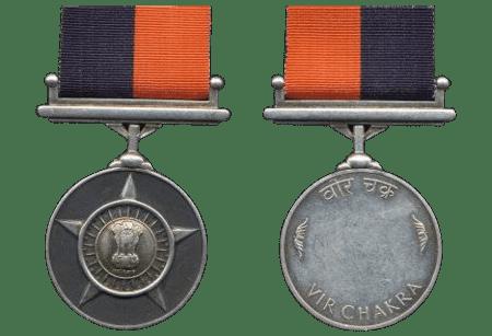 Vir Chakra Medal Photo