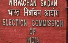 EC lifts Model Code of Conduct