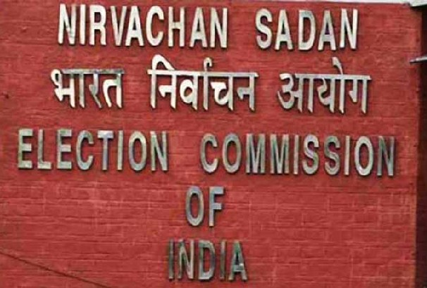 ECI dismisses complaint seeking deregistration of NDPP