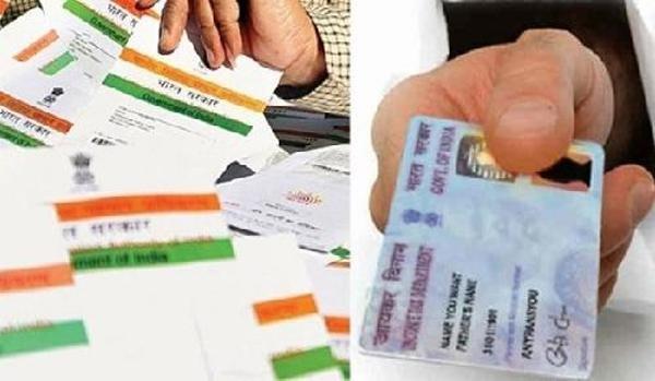 PAN-Aadhaar linking deadline extended to June 30: CBDT