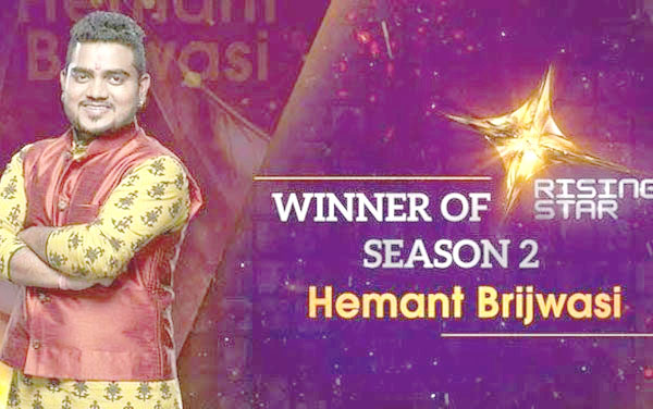 Rising Star winner 2018: Hemant Brijwasi bags the trophy