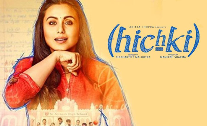 Rani Mukerji's Hichki to be screened at Shanghai film fest