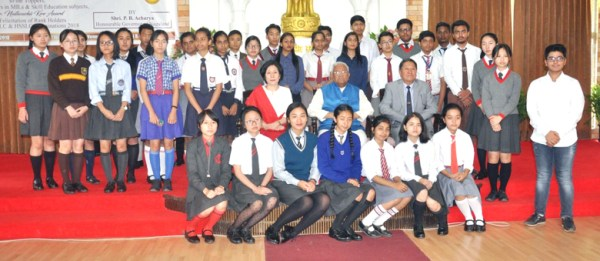 Governor awards HSLC/HSSLC toppers