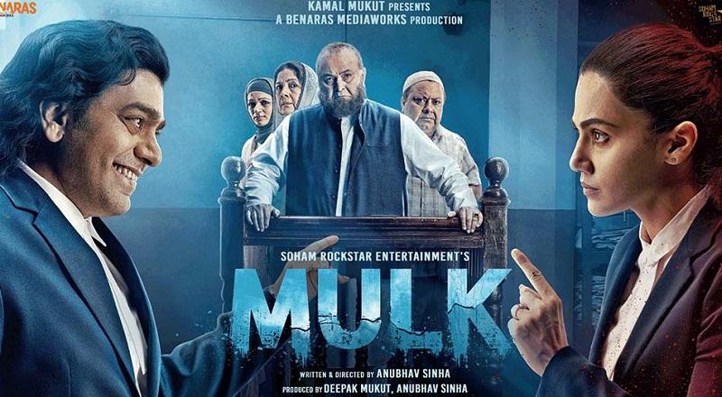 Mulk: Taapsee Pannu-Rishi Kapoor starrer gets banned in Pakistan