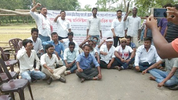 Indefinite eco blockade against Nagaland launched in Sivasagar