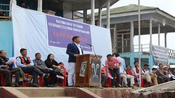 ENPO reaffirms demand for  separate state 'Frontier Nagaland'
