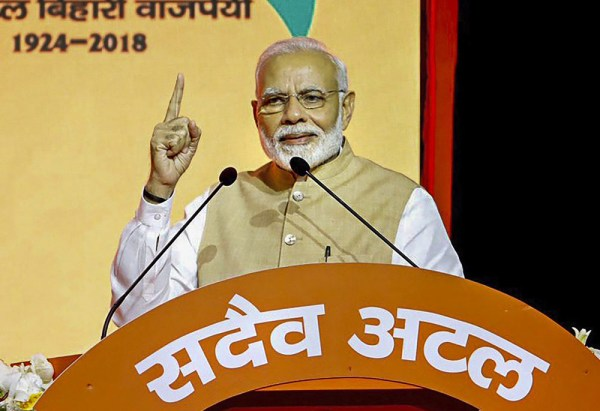 'Ajay Bharat, Atal BJP': PM sets tone for 2019 polls
