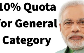 10% reservation for economically weak  in general category comes into force