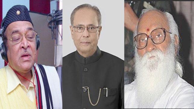 Bharat Ratna for Pranab Mukherjee, Nanaji Deshmukh and Bhupen Hazarika