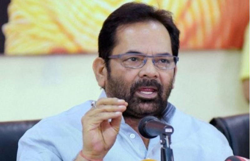 New education policy will lay foundation of strong India: Naqvi