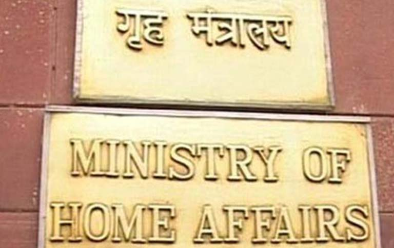 Nearly 28,000 people went missing during  2015-17 in NE states: Home Ministry