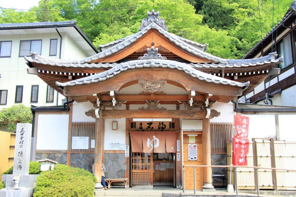 Sotoyu of Bessho onsen in Ueda, Nagano