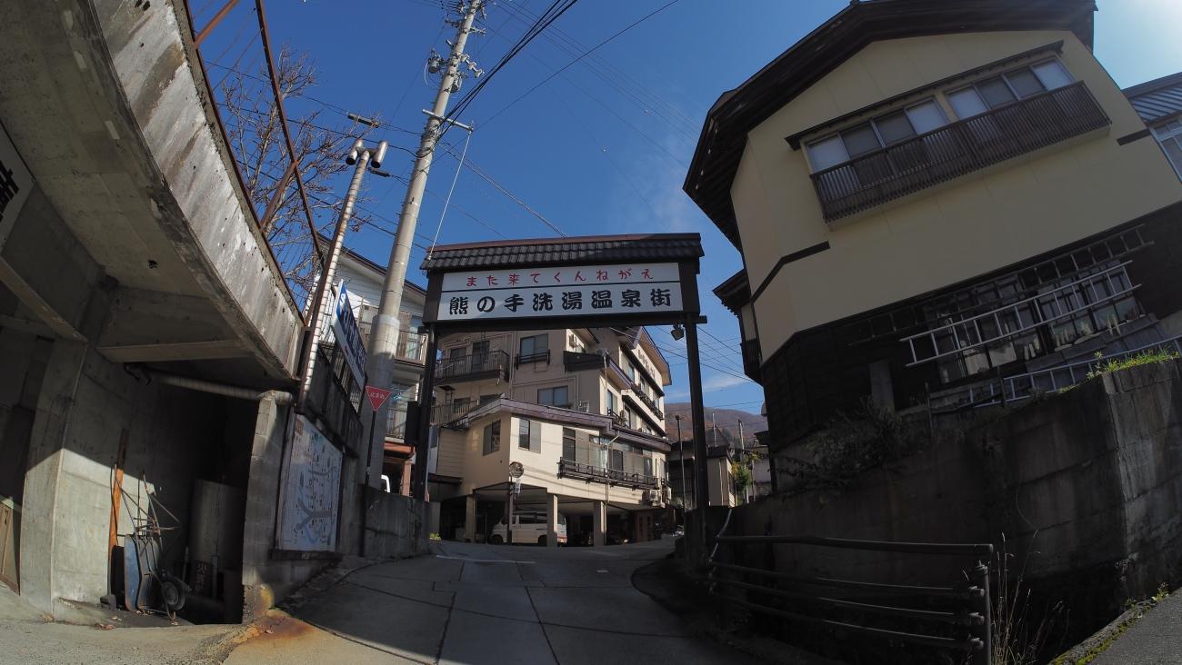 Nozawa hot spring in Nagano