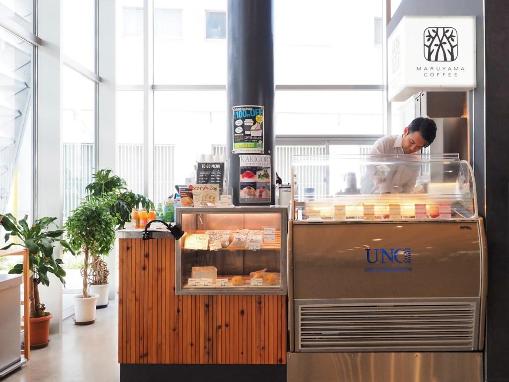 maruyama coffee