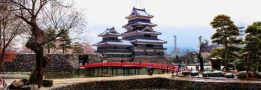 cropped-cropped-matsumoto-castle-japan.jpg