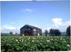 カフェ リン・フォレスト ながぬま農園