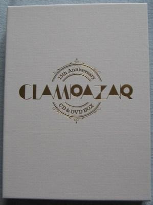 clampazaq