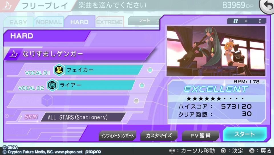 D'un seul coup d'œil, vous pouvez voir les costumes et le skin utilisés, le niveau de difficulté de la chanson (représenté par les étoiles) et le nombre de fois que vous l'avez faite.