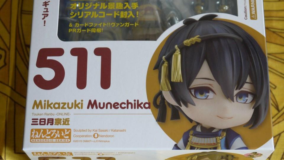 Nendoroid Munechika