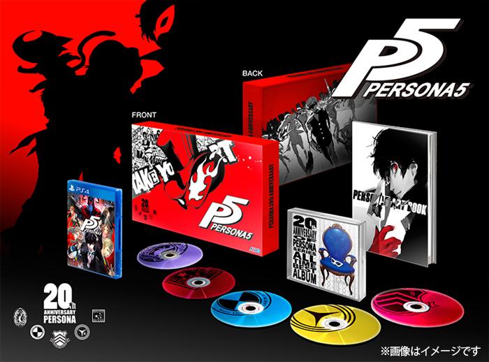 Persona 5 Coffret Collector