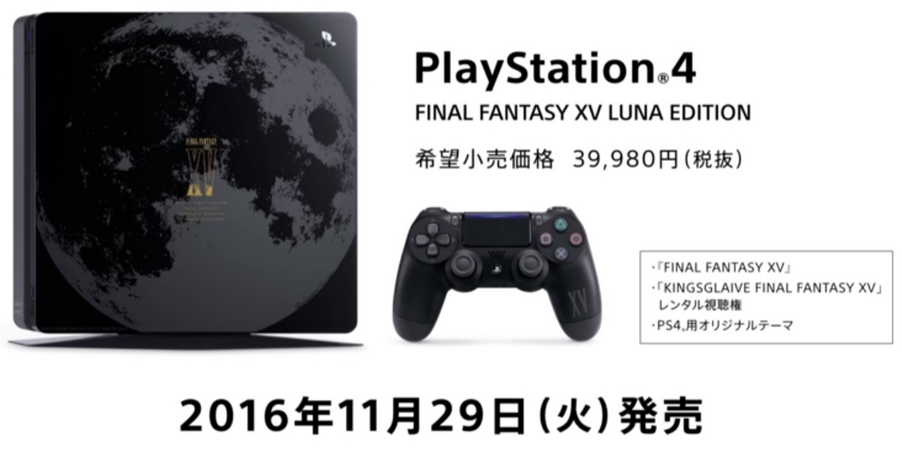 ps4-final-fantasy-xv-luna-edition