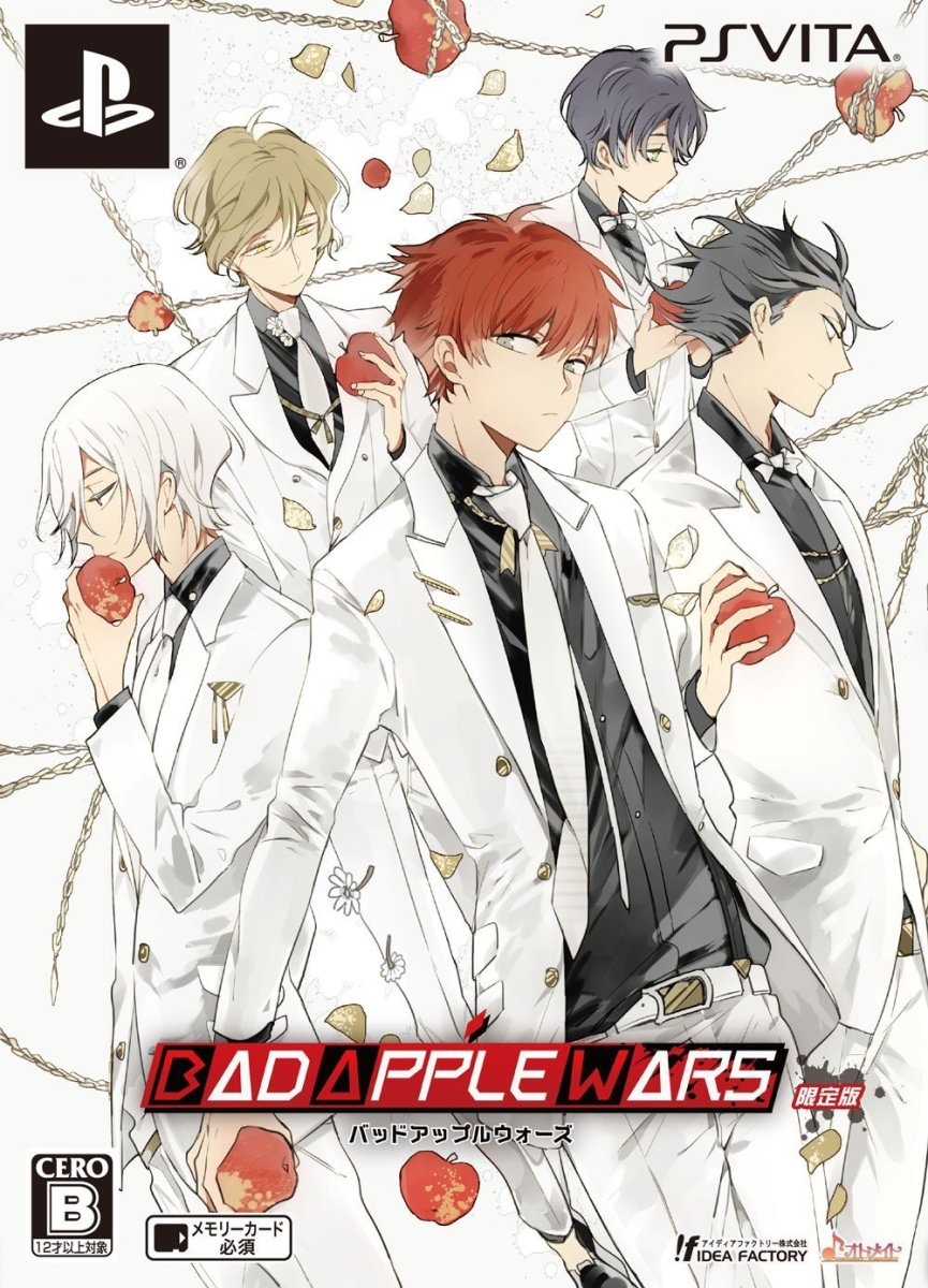 Bad Apple Wars (PSV)