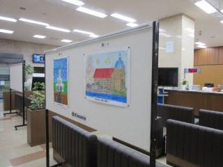 十八銀行本店展示(特別賞)