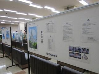 十八銀行本店展示(高学年1)