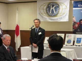 150217福島会長