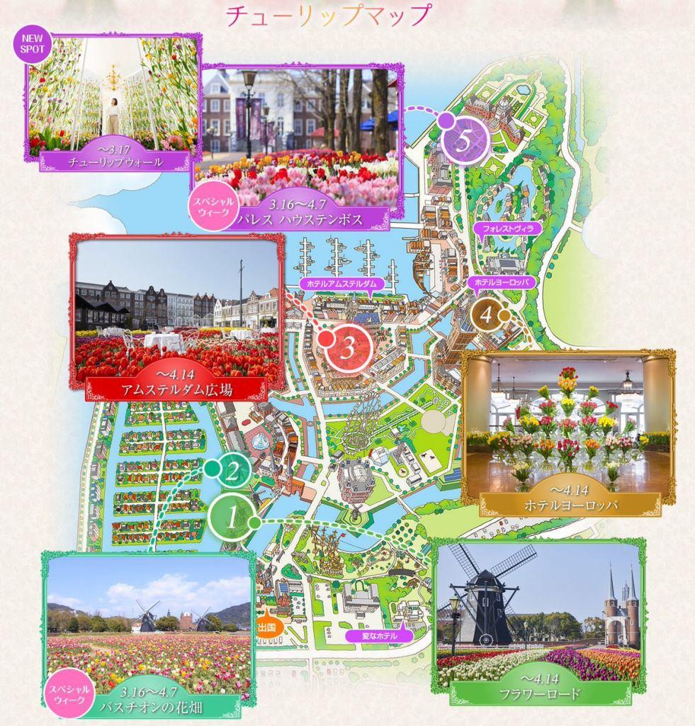 チューリップマップ 日本最多700品種 チューリップ祭 イベント&ニュース ハウステンボスリゾート