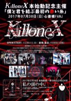 KilloneX