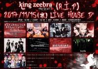 king_20171115