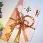 結婚式のご祝儀の相場はいくらで身内でも払う?ピン札じゃないとまずい?祝儀袋の種類と書き方