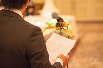 結婚式の余興でスピーチ