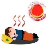熱中症と日射病や熱射病の違いと脱水症状との関係と意味を分かり易く解説