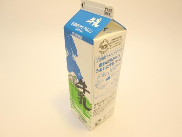 常温保存牛乳