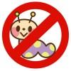 毛虫を絶対に寄せ付けない方法や駆除方法!