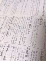 20160128ながたみかこ001