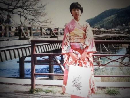Mid 90´s Jyusan Mairi Nagataya Kyoto, my sister Junko