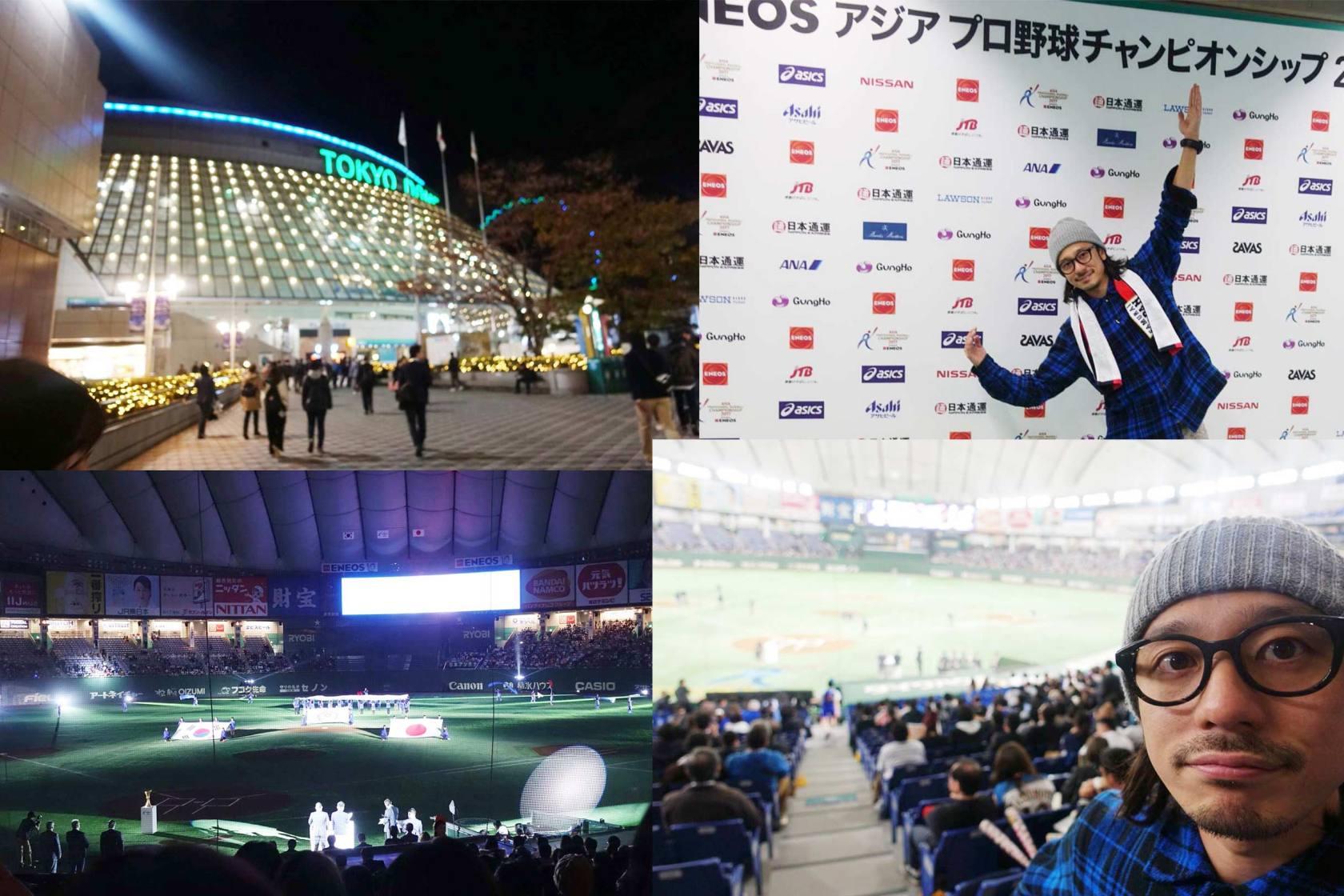 超激闘の『侍JAPAN』vs韓国戦!!   東京ドーム、逆転サヨナラの歓喜