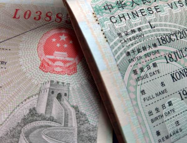 Wiza do Chin. Aplikowanie o wizę. Chińska wiza.