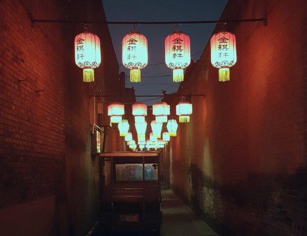 Czerwone, chińskie latarnie.