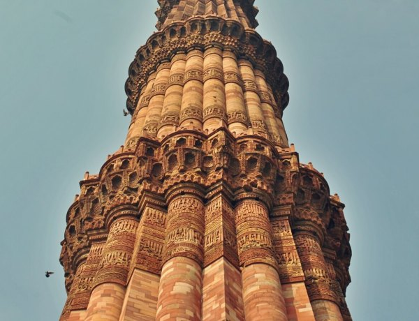 Qutub Minar w Delhi w Indiach.