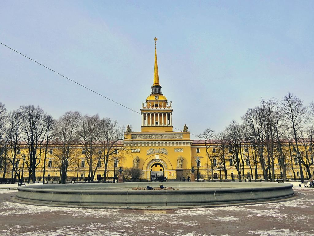 Budynek admiralicji w Sankt Petersburgu w Rosji.