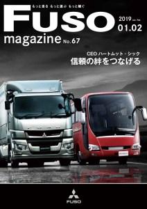 FUSOmagazine表紙