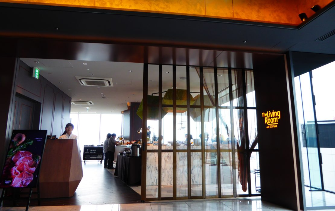 the living room with sky bar ceiling lighting ideas の名駅ランチが凄い identity 名古屋