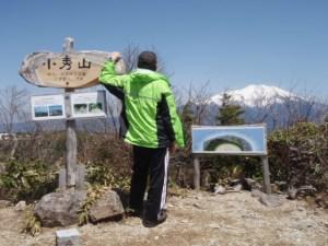 御岳山の眺めがいい