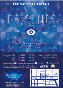 Nagoya Players Presents Psychic